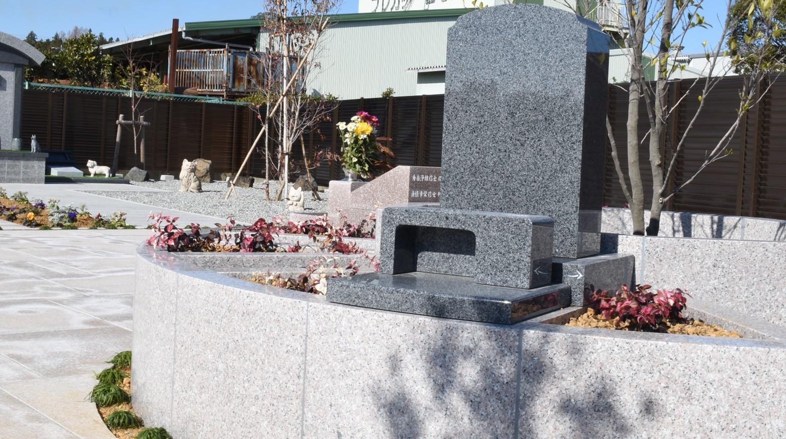 島田市うしお霊園の夫婦墓