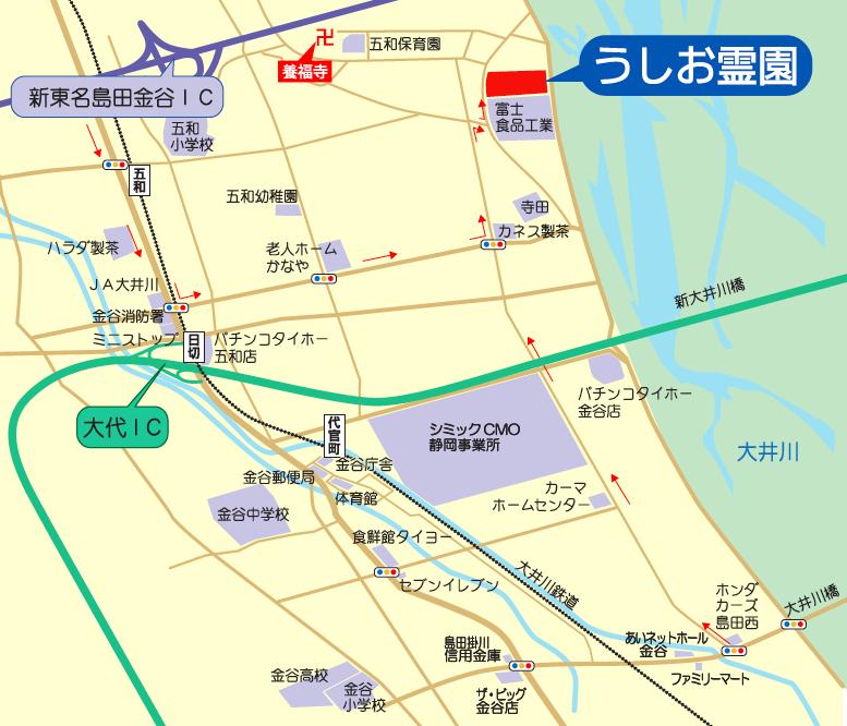 島田市金谷うしお霊園 案内地図